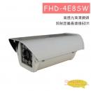 FHD-4E8SW 七合一1080P 高解析戶外型紅外線攝影機
