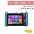 IPC-9800ADH Plus 液晶系列 ( 工程測試用 )五合一網路型多功能測試工程寶