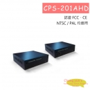 CPS-201AHD 單軸傳輸 AHD 全能傳輸系統(標準型)