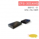 CPS-301AHD 單軸傳輸 AHD 全能傳輸系統(標準型)