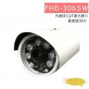 FHD-306SW 七合一攝影機 1080P 日夜兩用紅外線攝影機