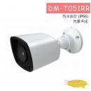 DM-T051RR 2M 網路攝影機