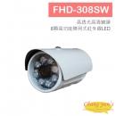FHD-308SW 1080P 日夜兩用紅外線攝影機