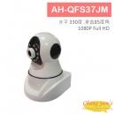 AH-QFS37JM Full HD PT旋轉室內型紅外線攝影機