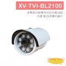 XV-TVI-BL2100 1080P 日夜兩用夜視型紅外線攝影機 HD-TVI 高清攝影機