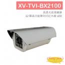 XV-TVI-BX2100 1080P 高解析戶外型紅外線攝影機 HD-TVI 高清攝影機
