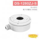DS-1280ZJ-S 一體型收線盒