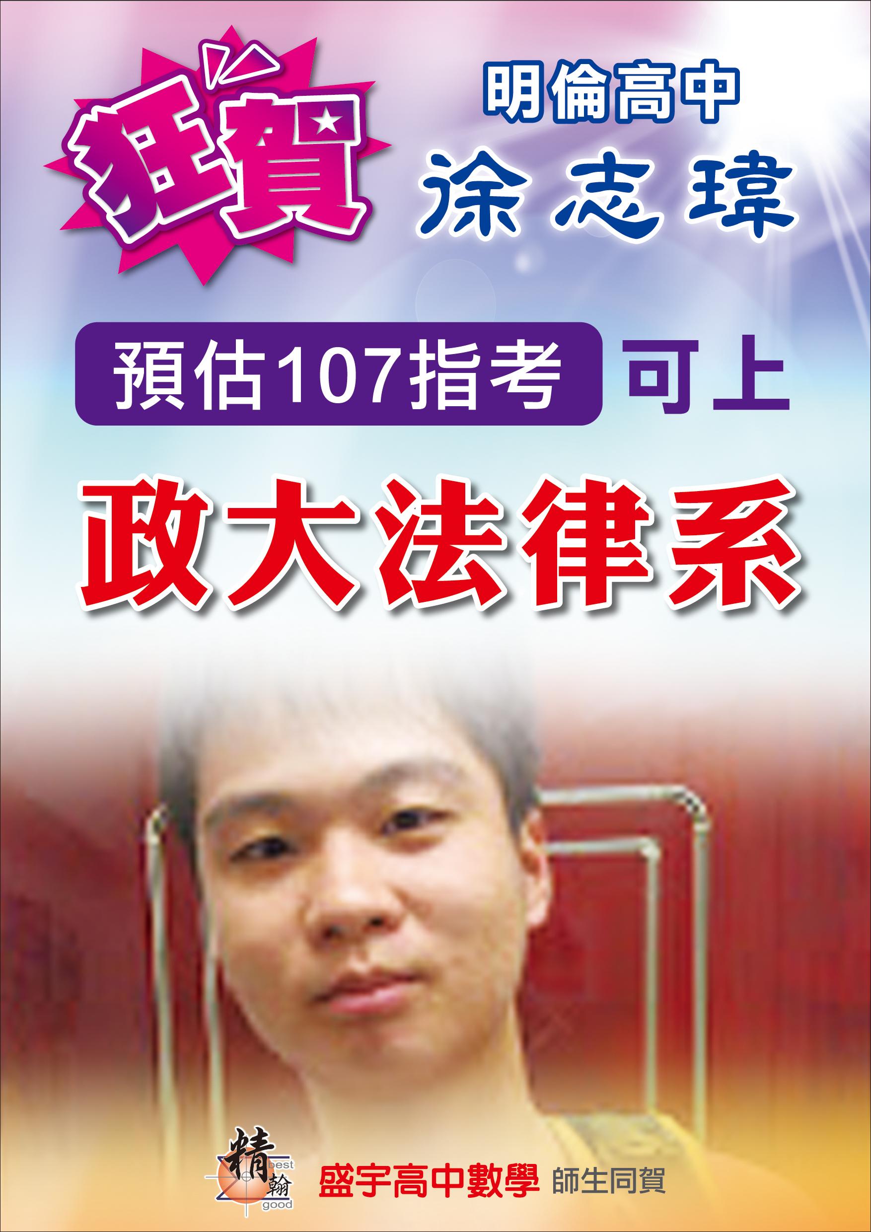 台北補習班 (5).jpg