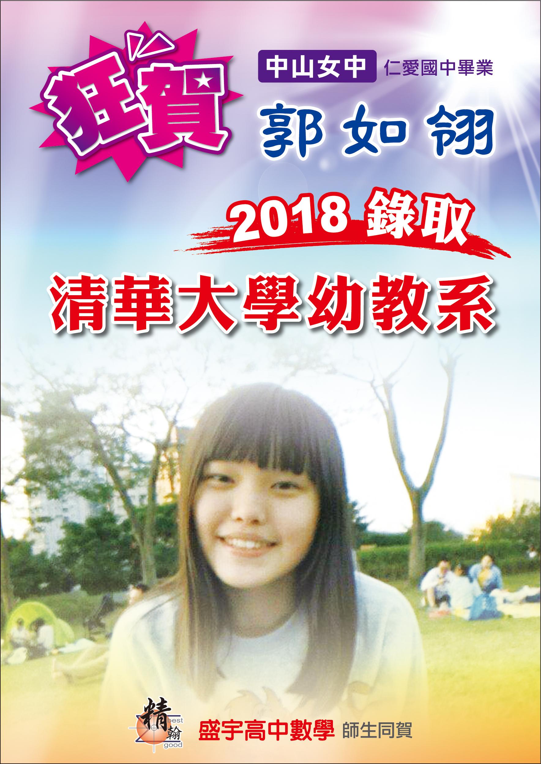 台北補習班 (2).jpg