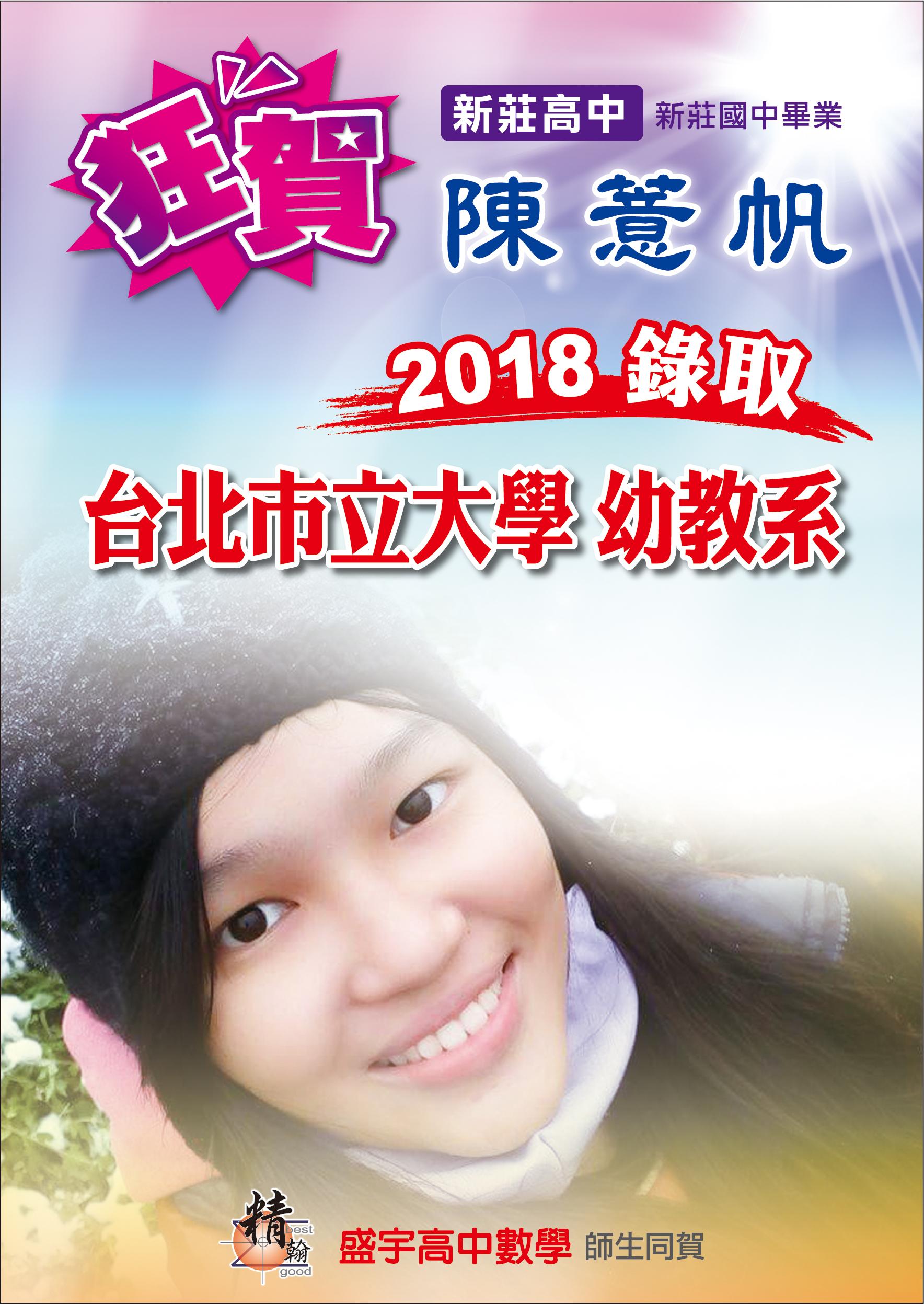 台北補習班 (4).jpg