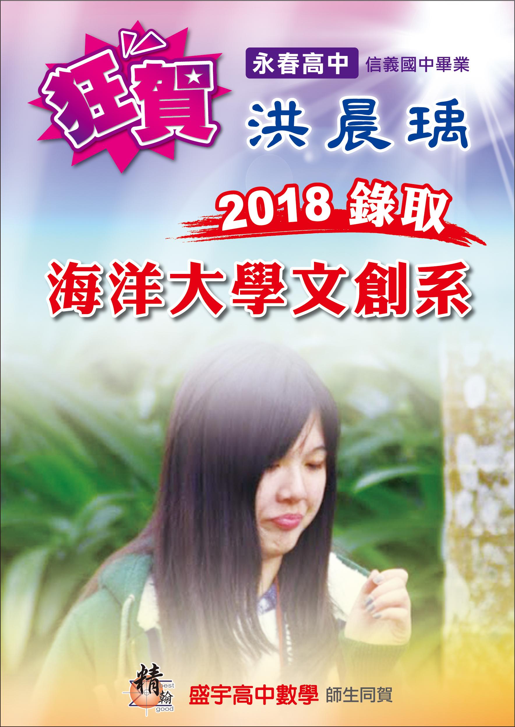 台北補習班 (1).jpg