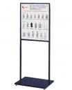 HU-001G 單層POP標示牌 / 海報架