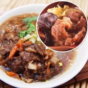 黑胡椒香菇豬肉肉圓