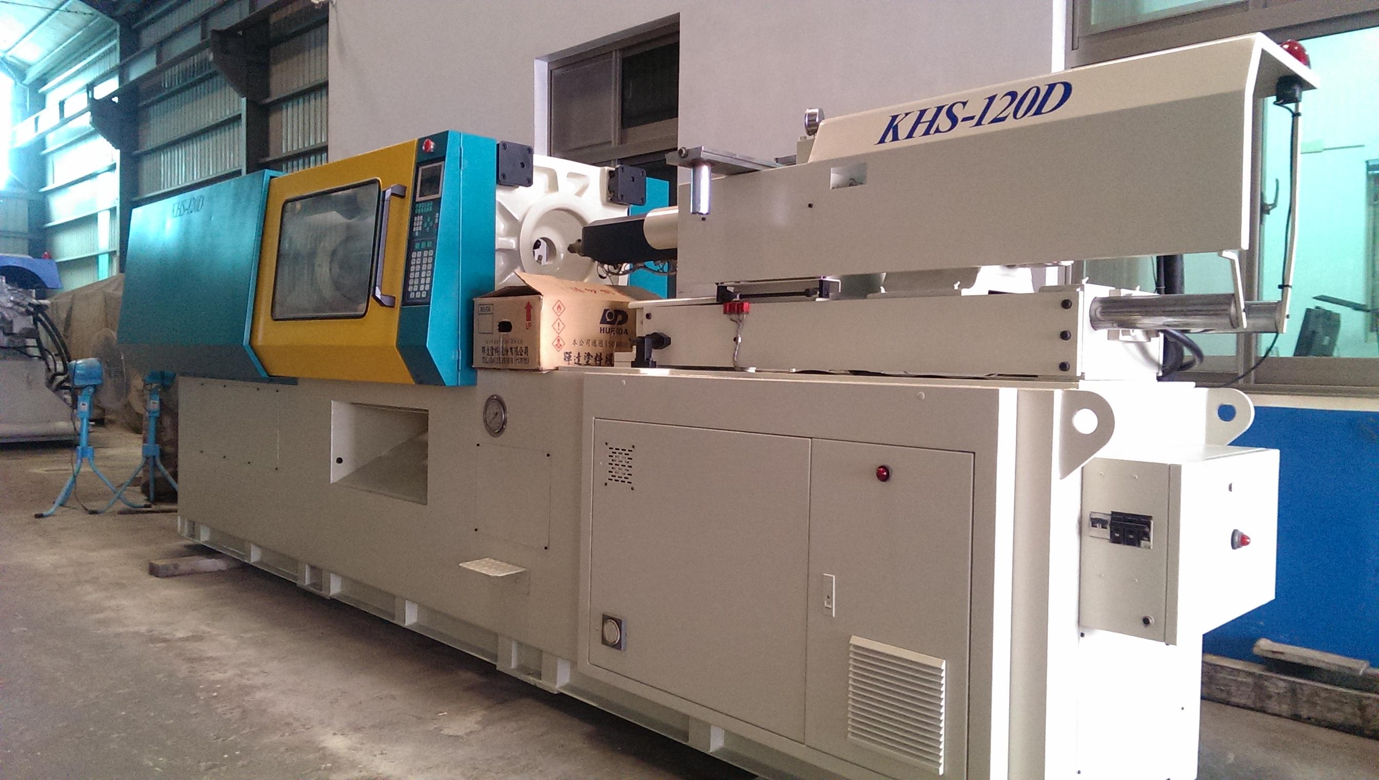 廣合盛射出成型機 KHS-120T(待售中)