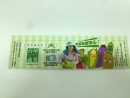 種苗品種標籤吊牌