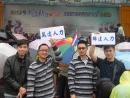 102年參加泰國潑水節活動