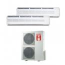 彰化空調工程安裝規畫, 變頻壁掛分離式