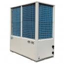 (高效率) 氣冷式冰水機