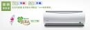 日立空調 變頻分離式 (1對1~1對4)精品系列