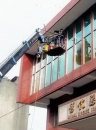 大樓玻璃清潔維護