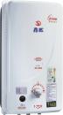 SU-898 瓦斯熱水器 (附電池存量表)