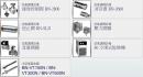 空氣調理設備-冷空氣發生器