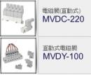 Mindman MVDC-Y系列