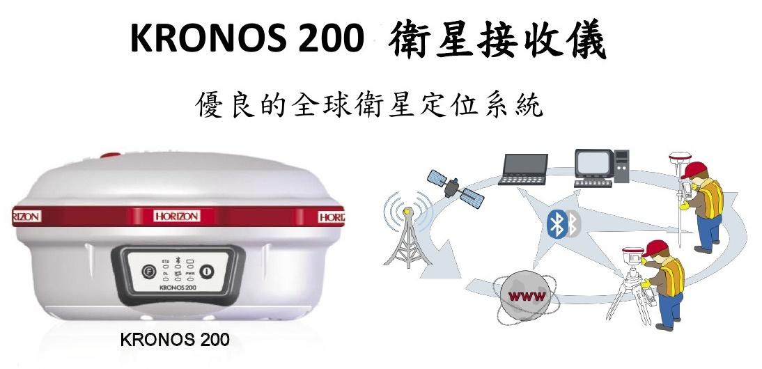 K200 GPS衛星定位儀