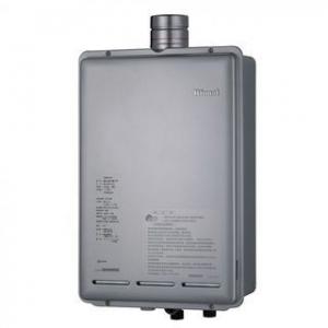 Riinnai 林內牌- REU-A2410WF-TR屋內強制排氣型24L熱水器