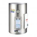 Sakura櫻花牌- EH-128BS 12G儲熱式電熱水器