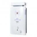 Sakura櫻花牌- GH1021 10L屋外抗風型熱水器