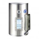 Sakura櫻花牌- EH-128BTS 12G e省電儲熱式電熱水器