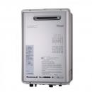 Riinnai 林內牌- REU-E2400W-TR屋外強制排氣型潛熱回收20/24L熱水器
