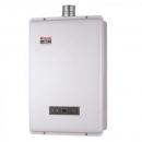 Riinnai 林內牌- RUA-A1601WF強制排氣型16L熱水器