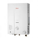 Riinnai 林內牌- RU-B1220RFN屋外一般型熱水器