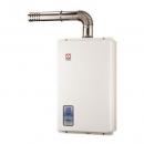 Sakura櫻花牌- SH-1333 13L數位恆溫熱水器