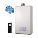 Sakura櫻花牌- SH-1625 無線遙控數位恆溫熱水器