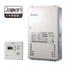 Sakura櫻花牌- SH-2480數位精品熱水器