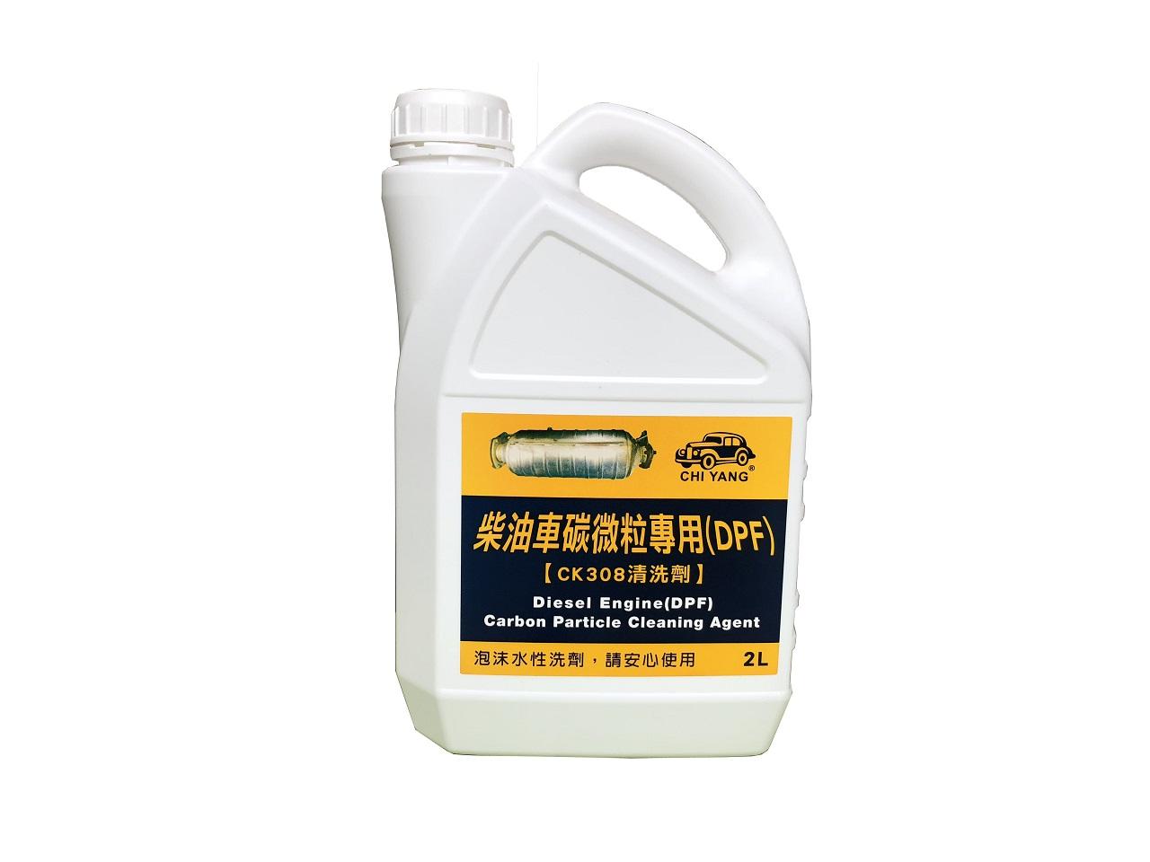 柴油車碳微粒專用清洗劑