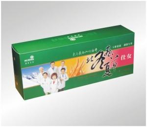 高雄彩盒 (3)