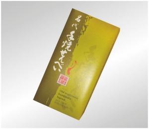 高雄客製化彩盒 (7)