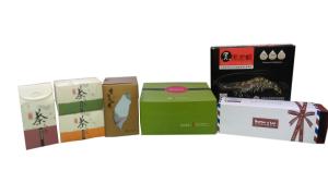 高雄紙盒工廠 (14)