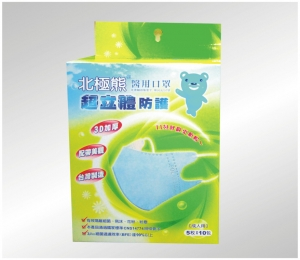 高雄彩盒印刷 (7)