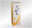 高雄E浪彩盒 (3)