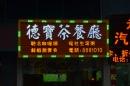 LED沖孔字(LED裸燈) (37)