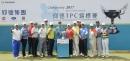 配對賽前貴賓與國內參賽選手代表與獎盃合影
