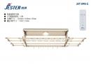 JST-090-C電動曬衣機