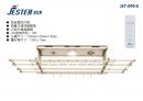 JST-090-E電動曬衣機