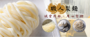 品晶食品廠網站
