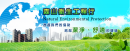 森山衛生工程行網站